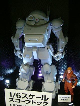 Wf2008w14