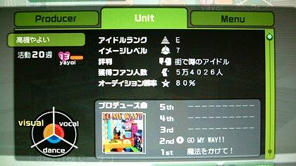 Imascap08