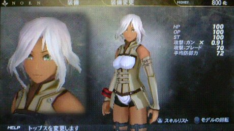 Godeater03