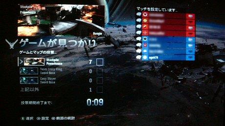 Reachbeta03