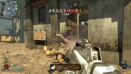 Codbo08