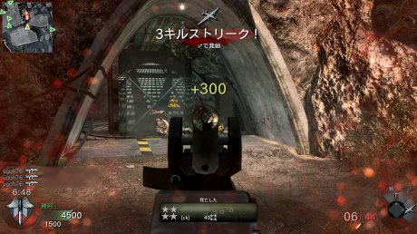 Codbo51