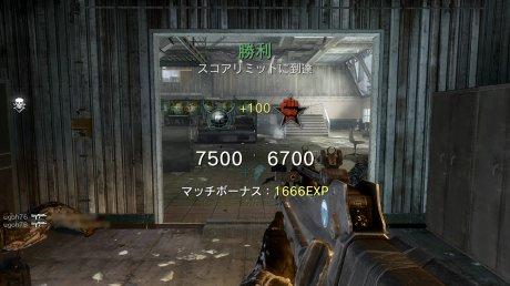 Codbo58