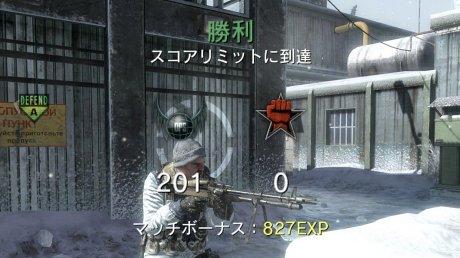 Codbo63