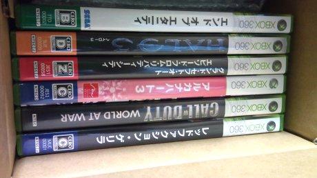 Shien08071
