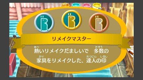 3ds_tobimori40