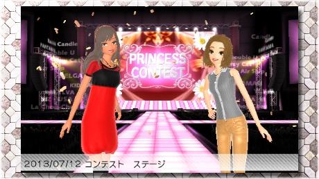 3ds_girlsmode08