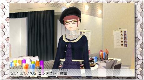 3ds_girlsmode12