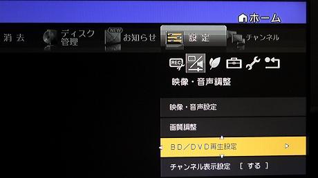 Sharp_bd_code1