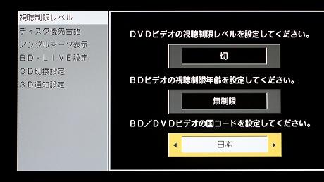 Sharp_bd_code2