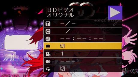 Sharp_bd_code3