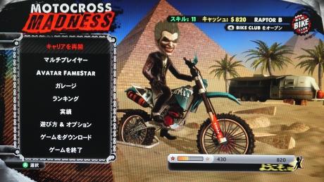 Motocrossm01