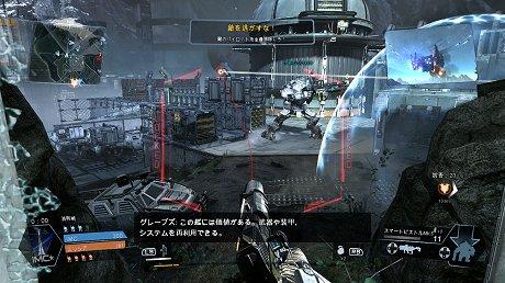 Titanfall01
