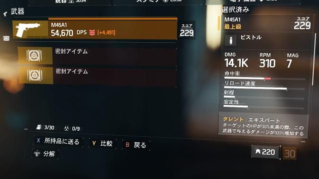 Division21