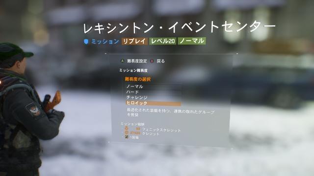 Division22