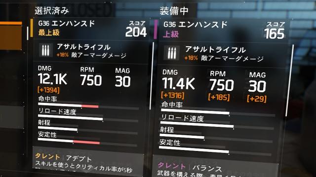 Division26