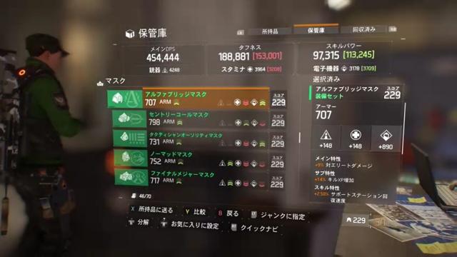 Division39