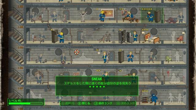 Fallout4sc09