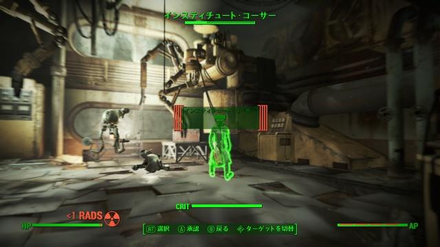 Fallout4sc24