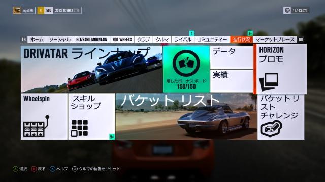 X1fh3cap12