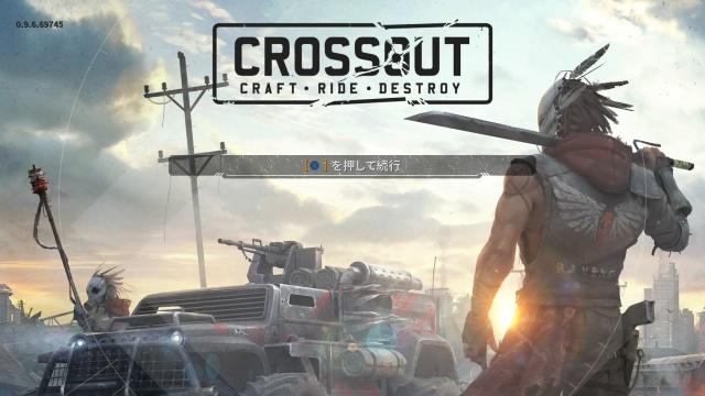 Crossout19