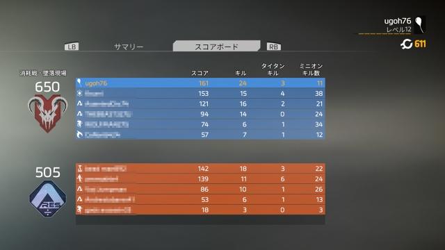 Titanfall2s02
