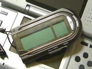 Dmplx200