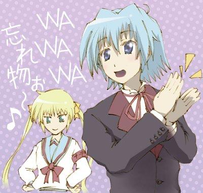 Hayate4