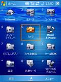Home_menu_03
