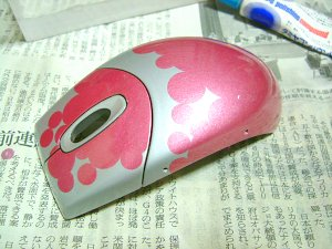 Pinkmouse2