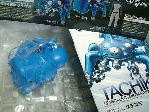 Tachikoma1