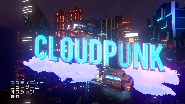 Cloudpunk01