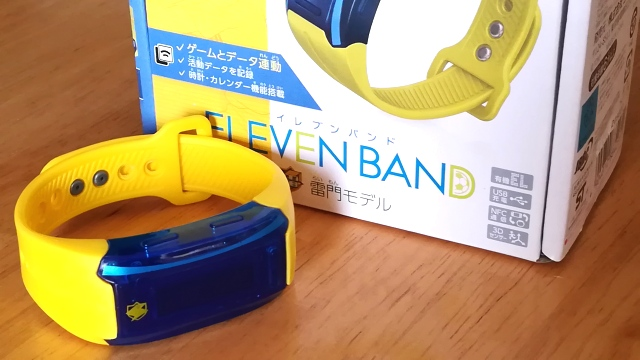 Elevenband_review