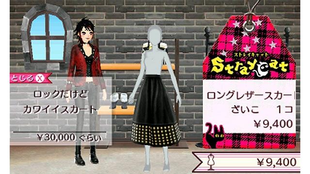 Girlsmode4ds02