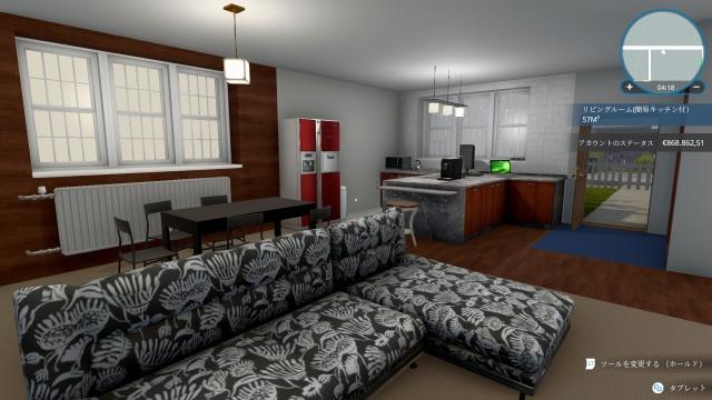 Houseflipper04