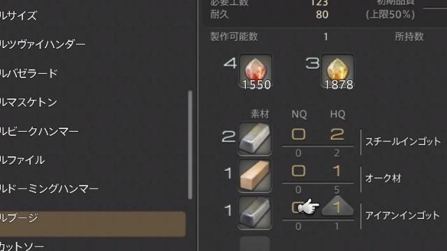 Ps4ff14caps120